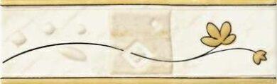 Listelo Erica Amarelo claro   6,5x20(PAGRL26/281)